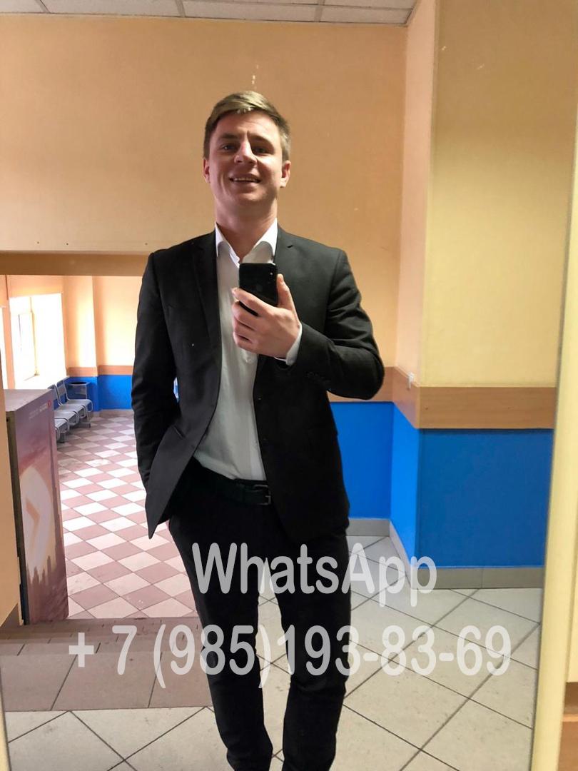 Массажистка Вячеслв фото 1